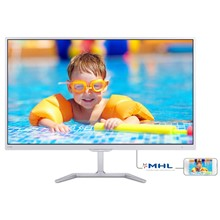 "Philips 27"" 276E7Qdsw/00 5Ms Dvi-D Hdmi Beyaz - 1"
