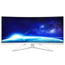 "Philips 34"" 349X7Fjew 4Ms Hdmi Dp Beyaz Led - 1"
